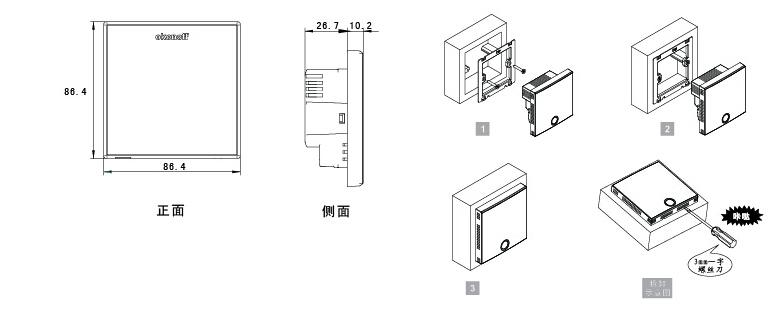 柯耐弗温控器外型尺寸