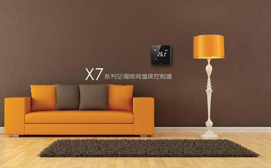 柯耐弗x7温控器展示图