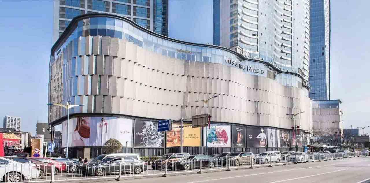 长沙华远华中心海信广场