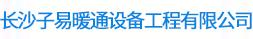 长沙子易logo
